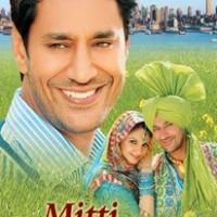 Mitti Wajaan Maardi